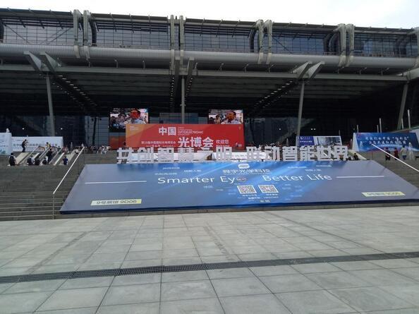 我司参加中国国际光电博览会展览