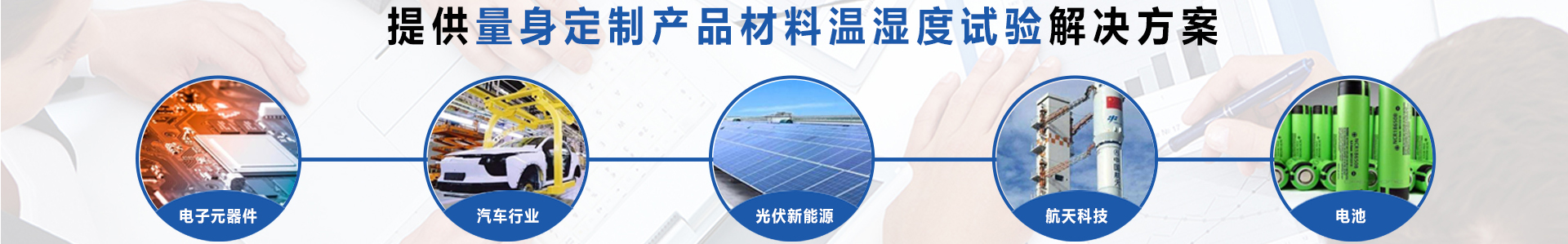 上海助蓝仪器科技有限公司